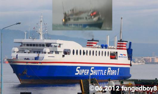 Паром «Super Shuttle Roro 1»