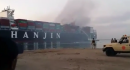 Пожар на контейнеровозе «Hanjin Green Earth»