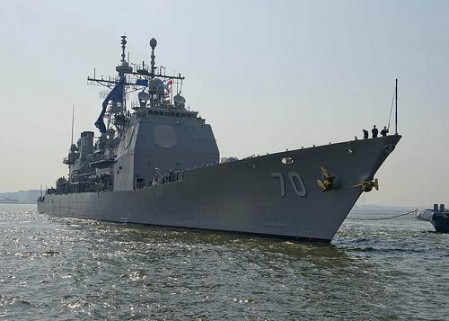 USS «Lake Erie» (CG-70) прибыл в Осака
